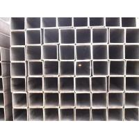 Buy cheap ERW black steel square tube. from wholesalers