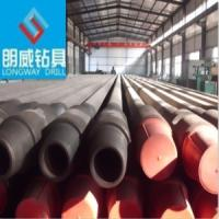 Buy cheap OD: 4 1/2'' inch Drill Pipe for Sale from wholesalers
