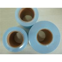 Buy cheap Heat Sealing Flat Sterilization Rolls, sterile pouch reels in low price from wholesalers
