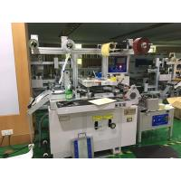 Buy cheap Easy Operation Automatic Die Cutting Machine Touch Panel With Picture Display from wholesalers