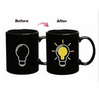 Buy cheap personalized magic color changing mug from wholesalers