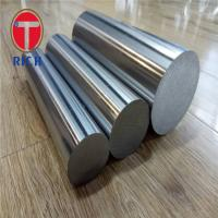 Buy cheap Hollow Stainless Steel Rod Mirror Finished Surface For Shock Absorber Piston from wholesalers