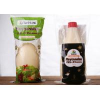 Buy cheap Delicious Japanese Mayonnaise Sauce No Additives For Vegetables Salad Dressing from wholesalers