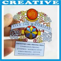 Buy cheap custom transparent static cling adhesive label product