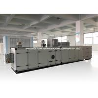 Buy cheap State of Art Designed High Efficiency Desiccant Rotor Dehumidifier RH≤30% from wholesalers