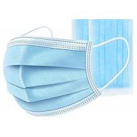 Buy cheap Non Woven Disposable Mouth Mask High Breathability For Personal Protective Use product