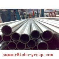 Buy cheap stainless steel pipe/tube 304pipe,stainless steel weld pipe/tube,201pipe,stainless steel p from wholesalers