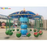Buy cheap 16 Seat Shaking Flying Chair Ride Watermelon Shape Environmental Friendly from wholesalers