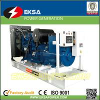 Buy cheap World class compact low noise 3 Phase  80KVA /64KW Perkins Genset Emergency Diesel Generator from wholesalers