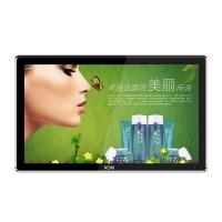 Buy cheap Audio Photo Advertising Digital Signage 18.5 Inch For Super Market , 8ms Full HD LCD Display from wholesalers