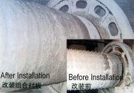 Buy cheap Boltless Ball Mill Lining For Coal Mill , Cement Mill , Mine Mill from wholesalers