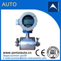 Buy cheap China cheap sanitary magnetic flowmeter used for milk/beer from wholesalers