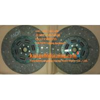 Buy cheap 1861303248 CLUTCH DISC product