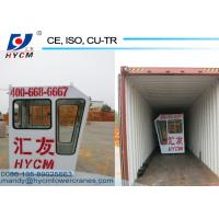 Buy cheap Tower Crane Spare Parts Cab QTZ Tower Crane Cabin With Simple Operating from wholesalers