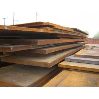 Buy cheap High Strength Hot Rolled Steel Sheet Quenched and Tempered Structural Steel Plate from wholesalers