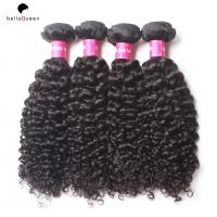 Buy cheap Health Water Wave Pure Virgin Indian Curly Hair #1B Black Women Hair Extension product