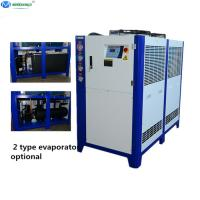 Buy cheap 8HP,20KW,5.5TON Air Cooled Water Chiller Industrial Air Chiller 20kw from wholesalers