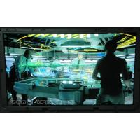 Buy cheap 32 Ultra LED Backlight Monitor LCD Panel (1000nits) (BR32010D) from wholesalers