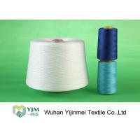 Buy cheap Low Elongation 100 Polyester Spun Sewing Thread For Weaving / Knitting product