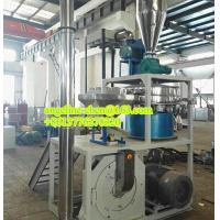 Buy cheap plastic pulverizer/mill/miller/milling machine product