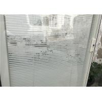 Buy cheap Aluminum Internal Blinds Glass For Window Sound Insulation Dust Proof from wholesalers