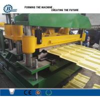 Buy cheap Hydraulic Cutting Roof Panel Machine Roller Forming Machine 980 Type from wholesalers