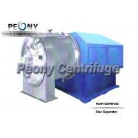 Buy cheap PLC Control Two Stage Pusher Type Centrifuge For EPS Dewatering from wholesalers
