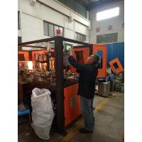 Buy cheap Easy Installation Bottle Blow Molding Machine Saves Power More Than 50% from wholesalers