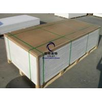 Buy cheap 10mm PVC Foam board for printing,10mm PVC Foam board for engraving from wholesalers