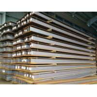 Buy cheap I BEAM SECTION from wholesalers