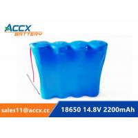 Buy cheap 14.8V 2200mAh 4S1P 18650 battery pack 2.2Ah rechargeable battery 1C-10C discharge product