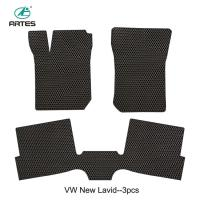 Buy cheap Non Slip Waterproof Custom Made Floor Mats For Cars Durable And Long Lasting from wholesalers