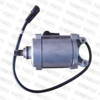 Buy cheap Starter motor-Bashan 200cc engine from wholesalers