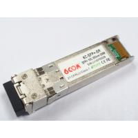 Buy cheap SW 10G SFP+ Transceiver Agilent-Avago Compatible AFBR-700SDZ product