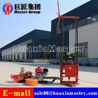 Buy cheap Factory Direct Sale QZ-2C Gasoline Core Drilling Rig With High Quality from wholesalers