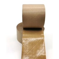 Buy cheap Water Activated 120um Reinforced Kraft Paper Tape For Carton Sealing from wholesalers