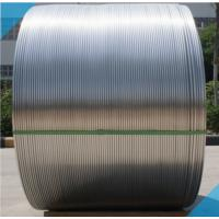 Buy cheap TT 9.5mm 1350 H12 Aluminium Wire Rod For Drawing The Core Of Wires And Cables from wholesalers