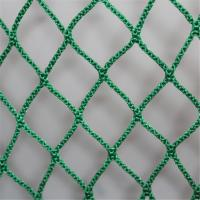 Buy cheap PE Fishing Twine Fishing Net from wholesalers