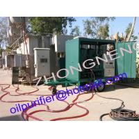 Buy cheap Waste Transformer Oil Filtering Equipment, Transformer Oil Filter with trailer car wheels from wholesalers