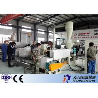 Buy cheap Low Consumption Waste Plastic Recycling Plant Machinery With Crusher product