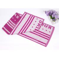 Buy cheap Unique Microfiber 100% Bamboo Cotton Towels Fashionable Solid Colors from wholesalers