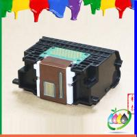 Buy cheap printhead for Canon IP4300 IP5200 MP600 MP830 print head from wholesalers