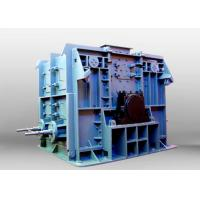 Buy cheap 110 Kw Hammer Mill Crusher 65 Tons Per Hour Capacity For Coal Gangue Industry from wholesalers