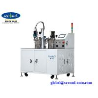 Buy cheap SEC-8700E  CE certified High viscosity Doming Sticker AB glue Automatic Mixing Ratio and Dispensing Robot Machine from wholesalers