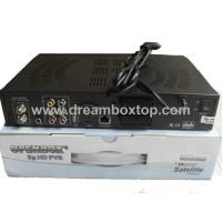 Buy cheap Dreambox satellite receiver Openbox S9 HD PVR from wholesalers