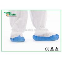 Buy cheap Skid Resistant Blue Disposable Shoe Cover Plastic Shoe Covers from wholesalers