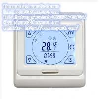 Buy cheap ME5916 electric floor heating thermostat for fan coil China manufacturer from wholesalers