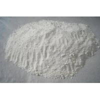 Buy cheap zinc oxide 99.7%99.5% from wholesalers