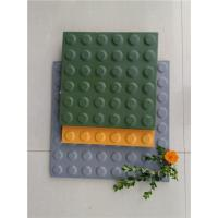 Buy cheap Blind Brick Tiles Ceramic Floor Tile 300X300mm with High Quality For High Speed Rail Station from wholesalers