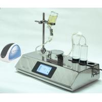 Buy cheap Sterility test device from wholesalers